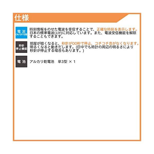 カシオ インテリア電波クロック IQ-1060...の紹介画像6