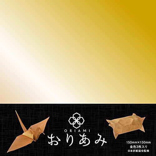 金網折り紙「おりあみ/ORIAMI」丹銅 150角 3枚