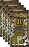 BBM2014 プロ野球80周年カード・打者編未開封5パックセット