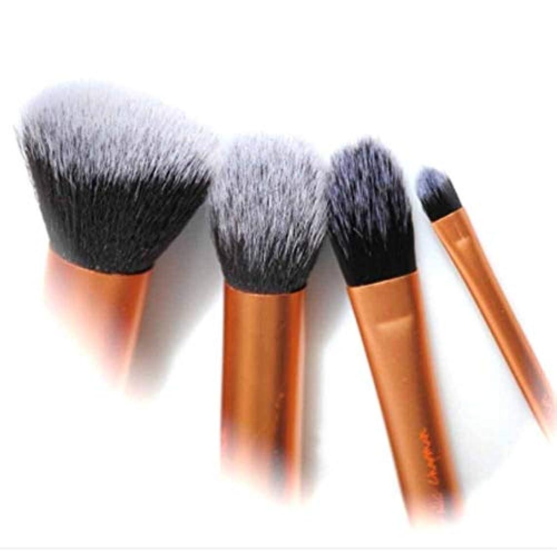 端末空の反射XIAOCHAOSD メイクブラシ、メイクメイクブラシセット、輪郭ブラシリップブラシ、散布ブラシ、4点セット (Color : Orange)