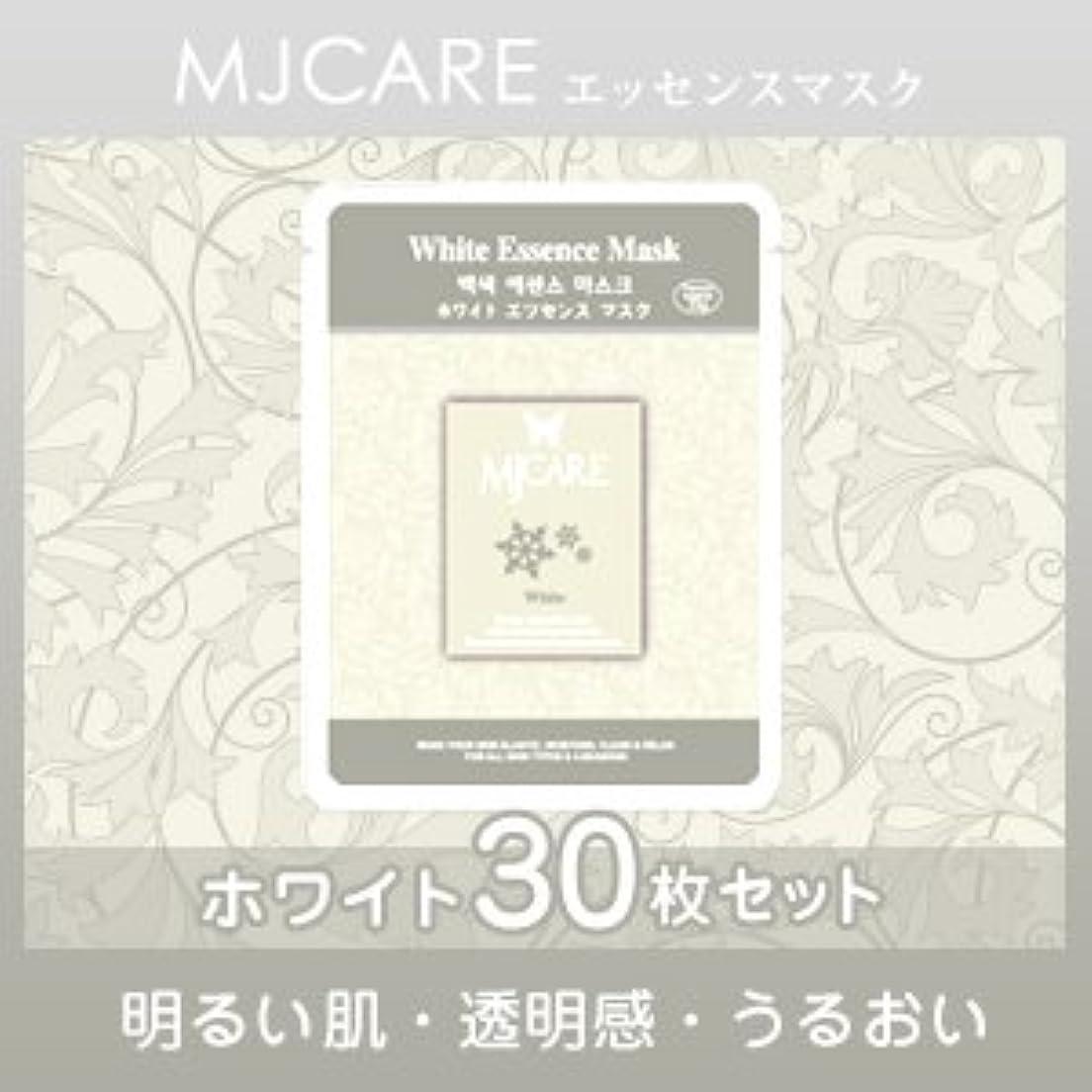 私たち自身不調和避けるMJCARE (エムジェイケア) ホワイト エッセンスマスク 30セット