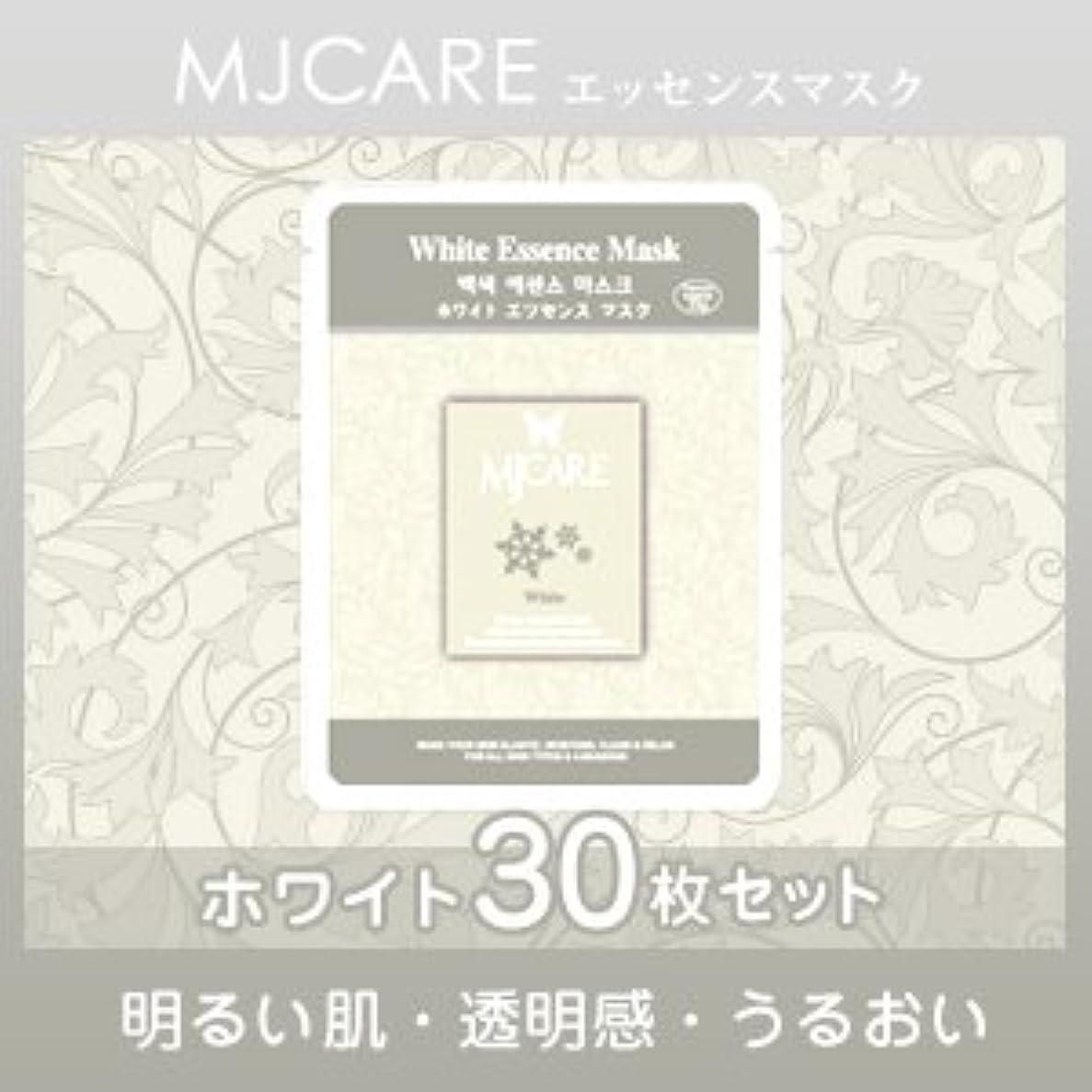 マージ外科医予想するMJCARE (エムジェイケア) ホワイト エッセンスマスク 30セット