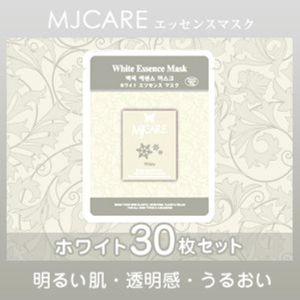 よろめく溶けた何よりもMJCARE (エムジェイケア) ホワイト エッセンスマスク 30セット