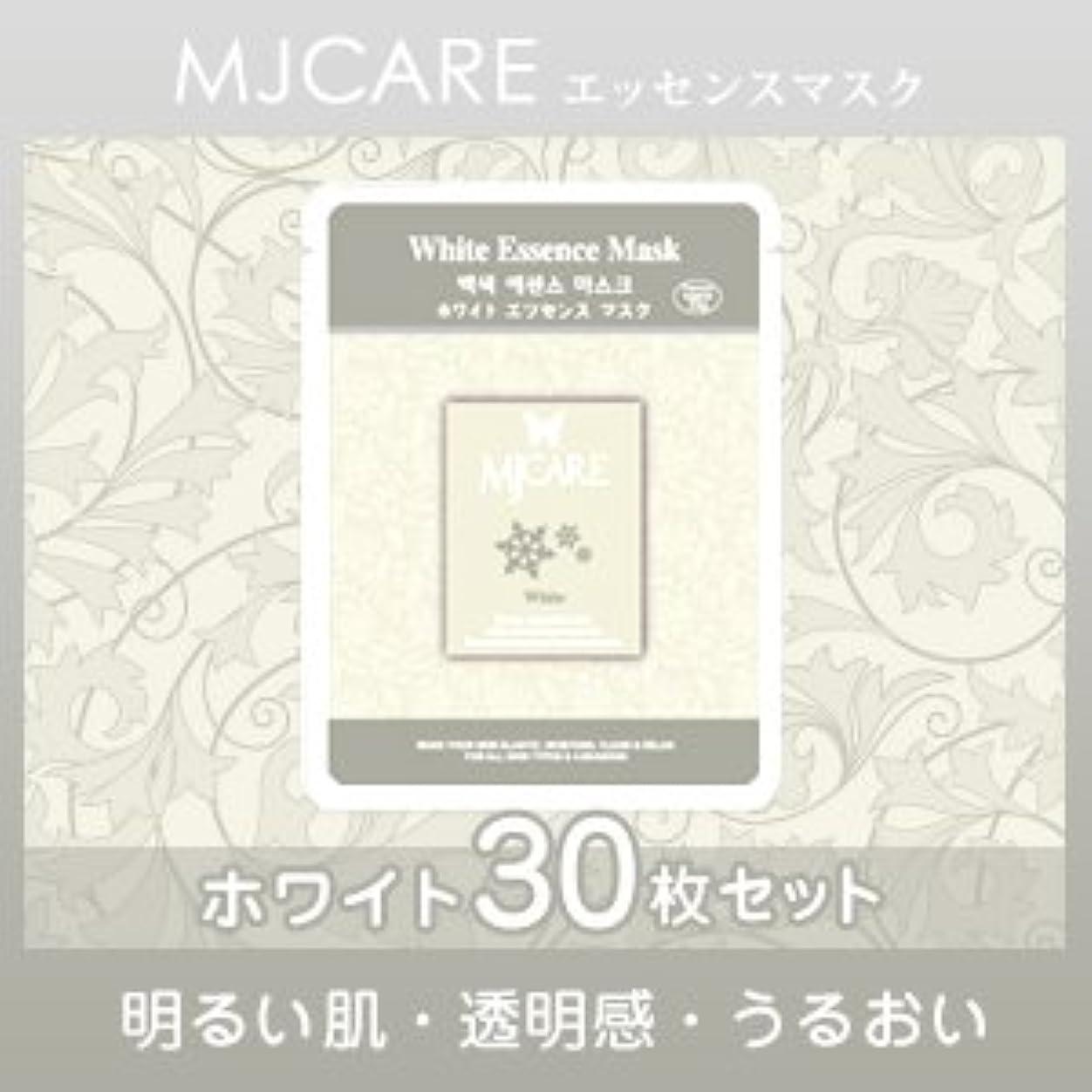 感謝祭直面する列挙するMJCARE (エムジェイケア) ホワイト エッセンスマスク 30セット