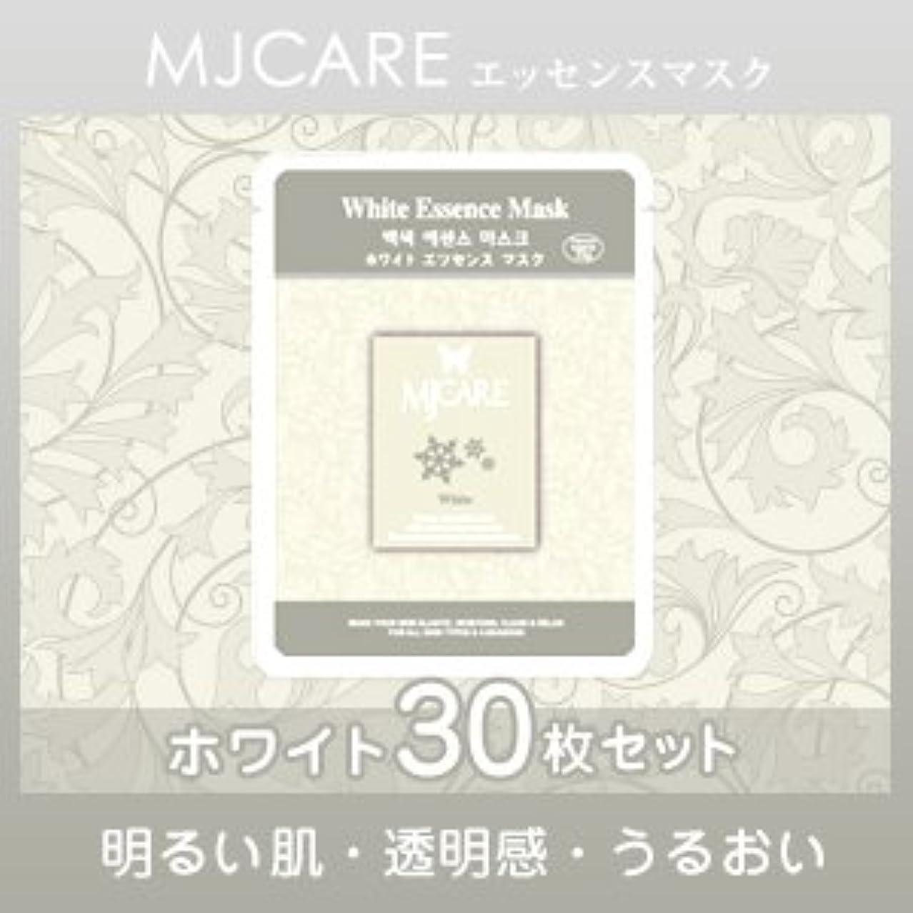 壊す家事をする最高MJCARE (エムジェイケア) ホワイト エッセンスマスク 30セット