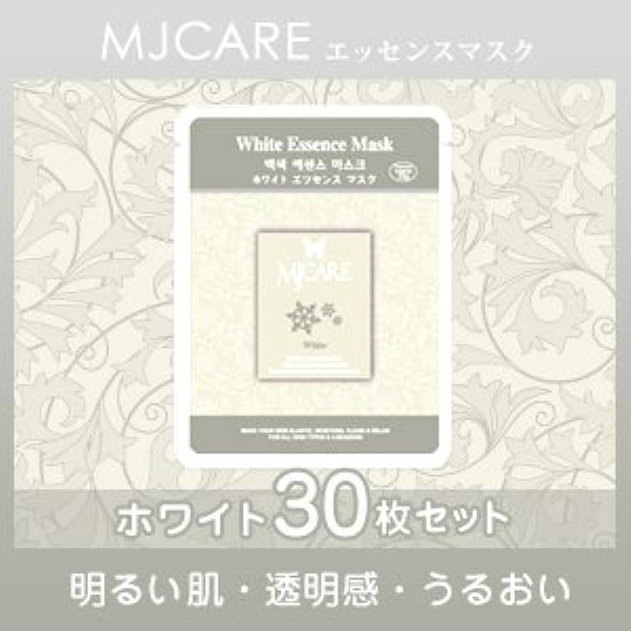 うそつきアリス意見MJCARE (エムジェイケア) ホワイト エッセンスマスク 30セット