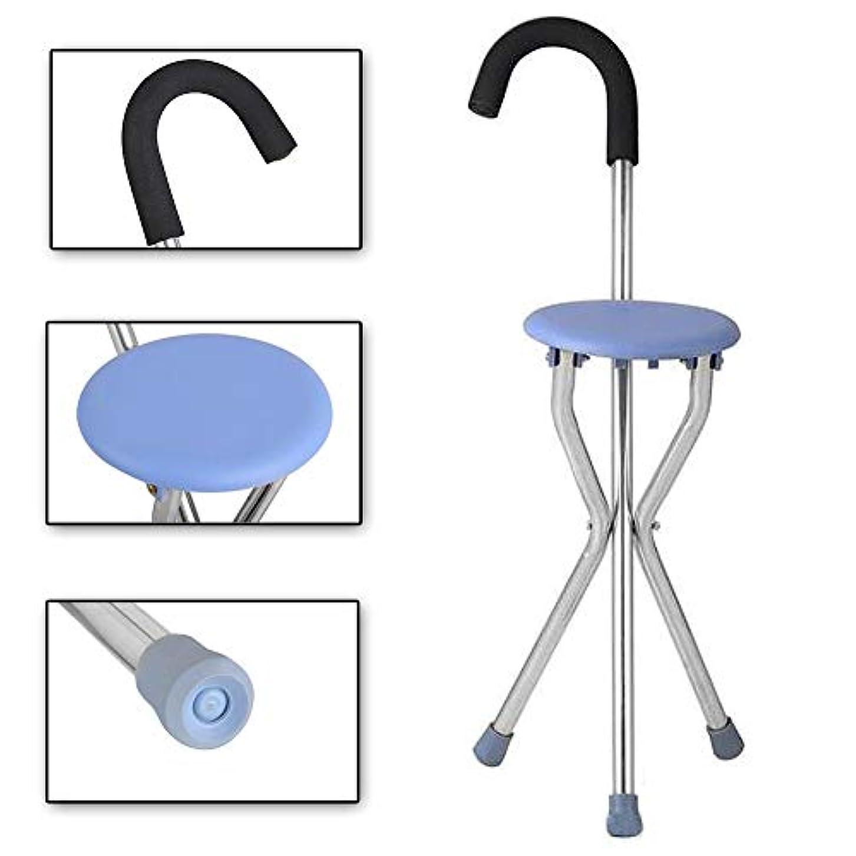 攻撃ピラミッド不条理スティックチェアウォーキング厚のステンレス鋼の杖スツール、ウォーキングスティックベンチ、高齢者の歩行松葉杖スツール、折りたたみ椅子、