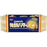 日清シスコ ココナッツサブレ<発酵バター> 20枚