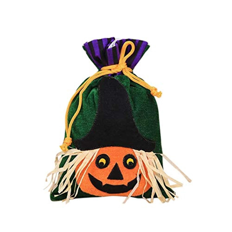 Creazy キャンディーバッグ ハロウィン かわいい魔女キャンディーバッグ パッケージ 子供 パーティー ストレージバッグ ギフト Full Size:15x27cm
