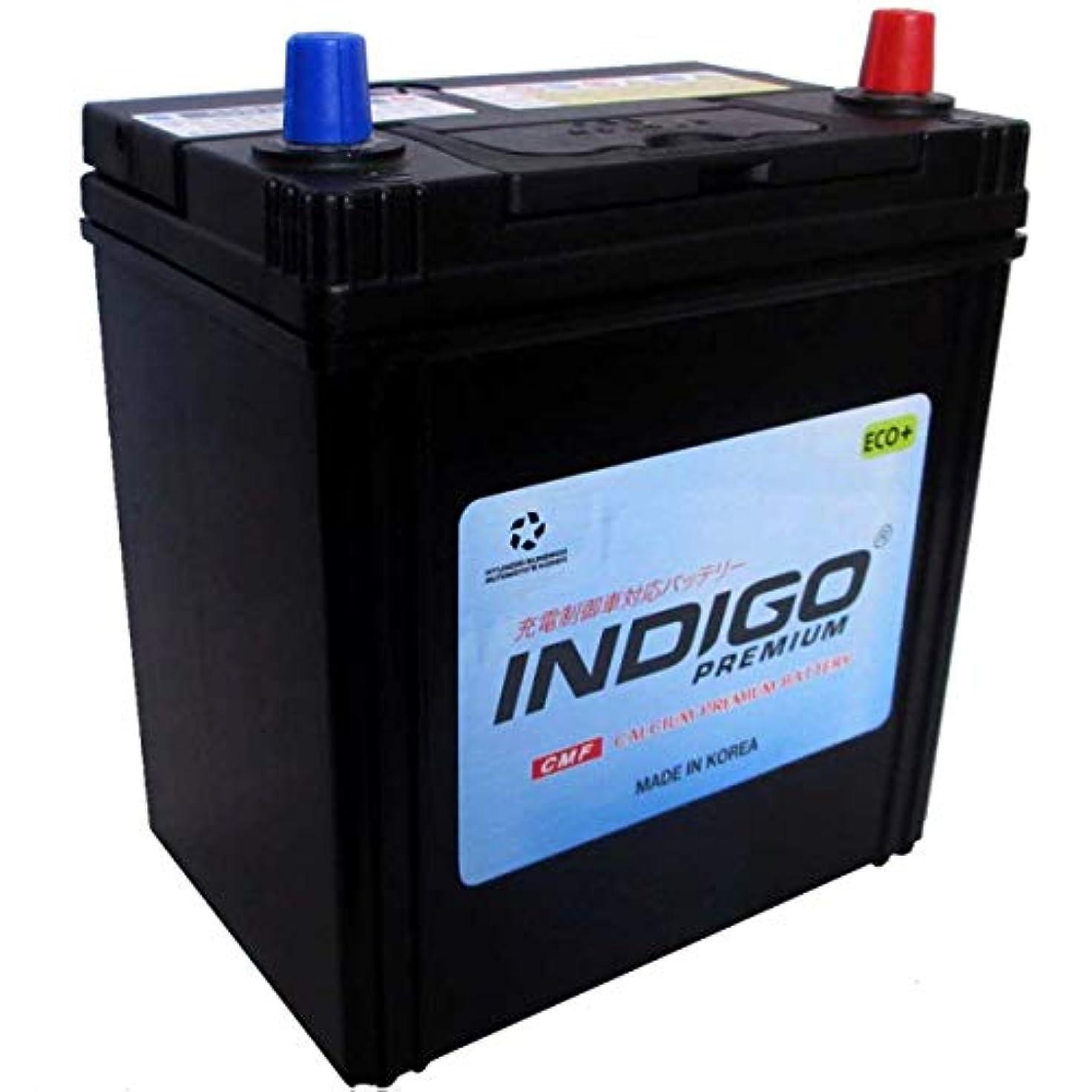 昇進コース財産インディゴ バッテリー 55B19L ギャラン GH-EA7A H14/9~H17/12