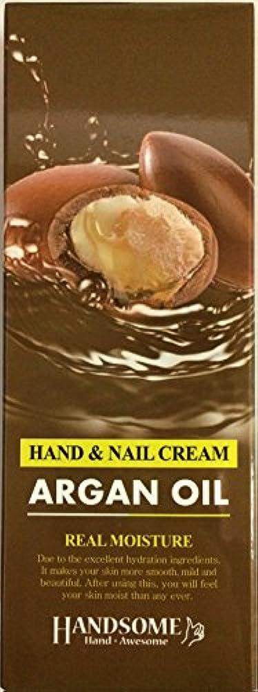 気楽な雄弁先生リアル モイスチュア アルガン ハンドクリーム <保湿クリーム>1本