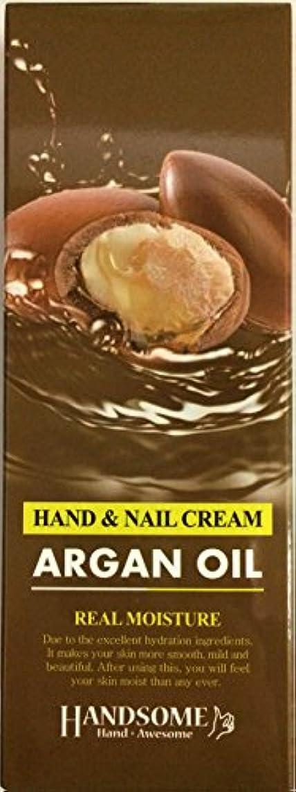 禁止するスツール絶妙リアル モイスチュア アルガン ハンドクリーム <保湿クリーム>1本