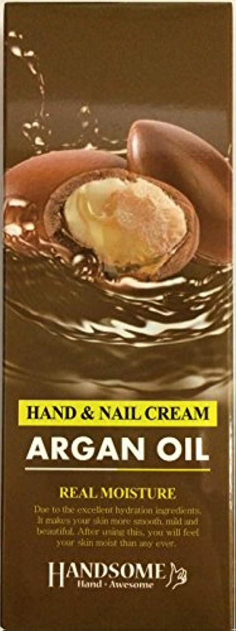 流行している担保発表リアル モイスチュア アルガン ハンドクリーム <保湿クリーム>1本