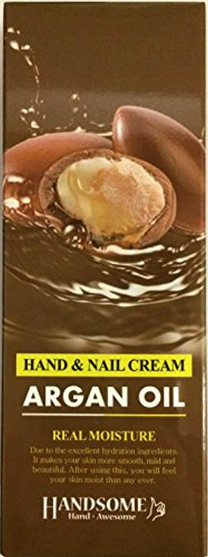 ナプキンアロング遠洋のリアル モイスチュア アルガン ハンドクリーム <保湿クリーム>1本