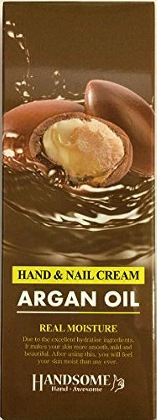 行き当たりばったり本物セマフォリアル モイスチュア アルガン ハンドクリーム <保湿クリーム>1本