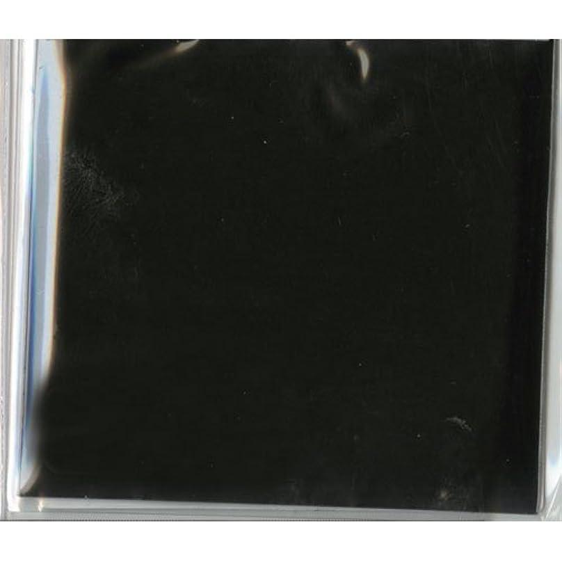クリケット最高等々ピカエース ネイル用パウダー ピカエース カラーパウダー 透明顔料 #910 ジェットブラック 2g アート材