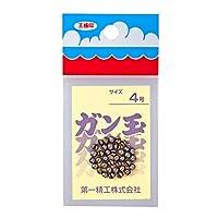 第一精工 ガン玉50円 4号