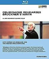 Celibidache Rehearses Bruckner's 9th [Blu-ray] [Import]