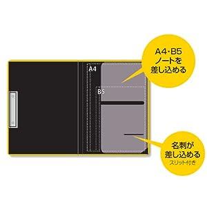 ナカバヤシ クリップボード A4 S型 バインダー 二つ折り バイオレット QBC-A401-V