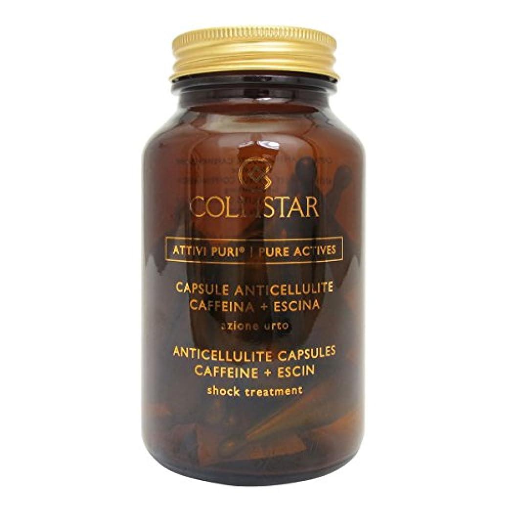 局練習ラテンCollistar Anticellulite Capsules Caffeine+ Escin 14 Capsules [並行輸入品]