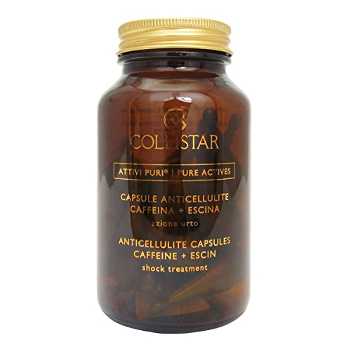 くさびコンペスーパーCollistar Anticellulite Capsules Caffeine+ Escin 14 Capsules [並行輸入品]