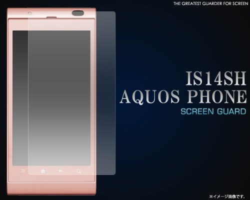 PLATA 【 AQUOS PHONE IS14SH 用 】 液晶保護シール