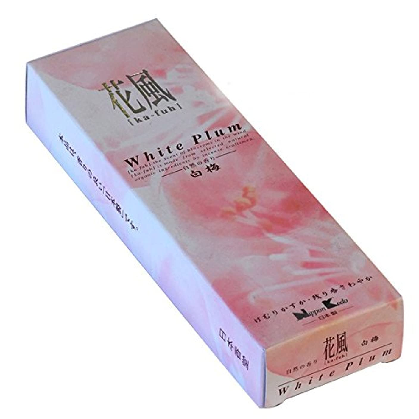 モバイル連帯尊敬する花風 白梅 小バラ詰