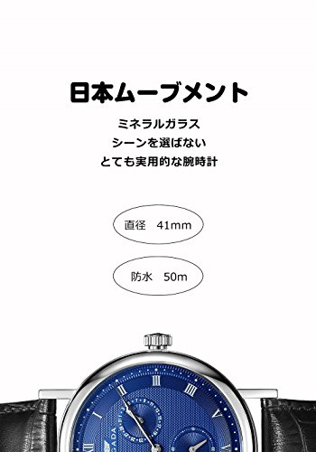 BRIGADA 高級 時計 メンズ ブランド 人気、ブラック ファッション 上品 腕時計 メンズ ブランド 人気、自分用もしくは親戚お友達恋人へ贈る メンズ 時計