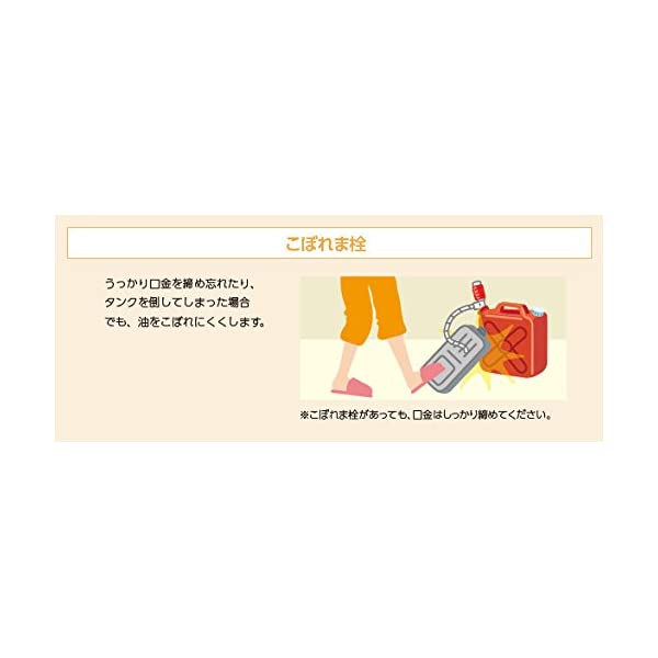 トヨトミ 石油ファンヒーター (木造9畳まで/...の紹介画像4