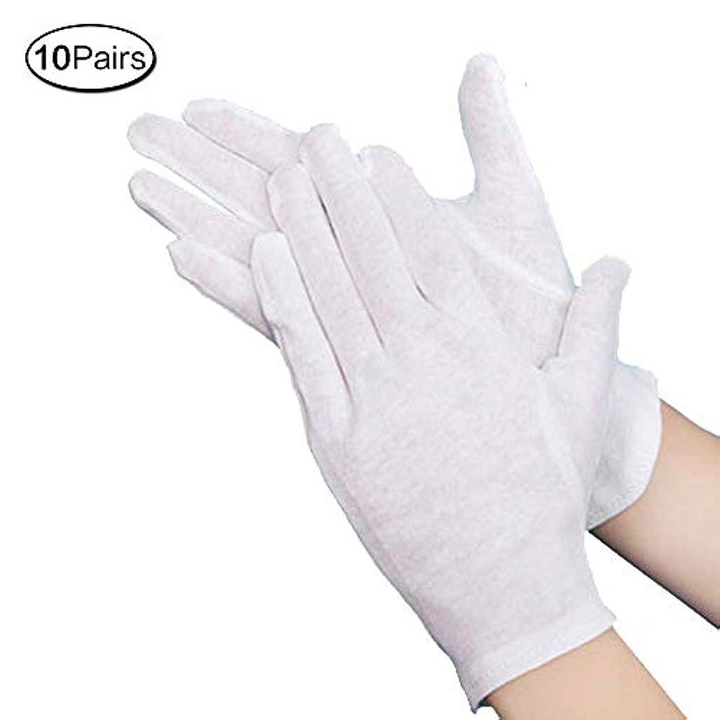 綿手袋 純綿100% 通気性 コットン手袋 10双組 M