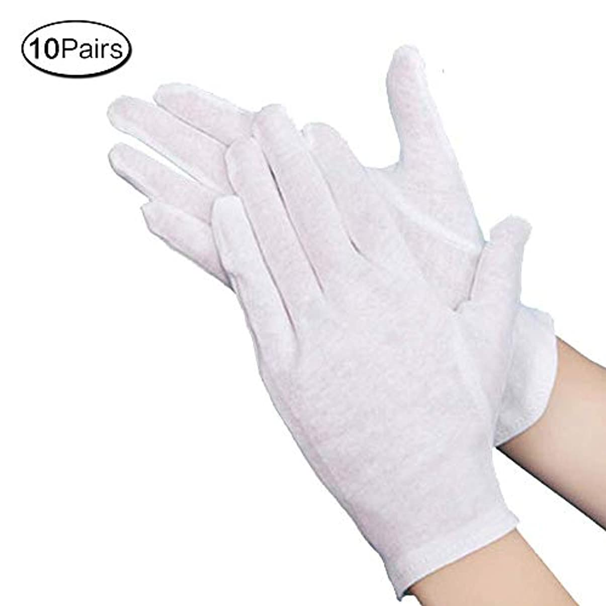 プレフィックス旋律的上陸綿手袋 純綿100% 通気性 コットン手袋 10双組 M