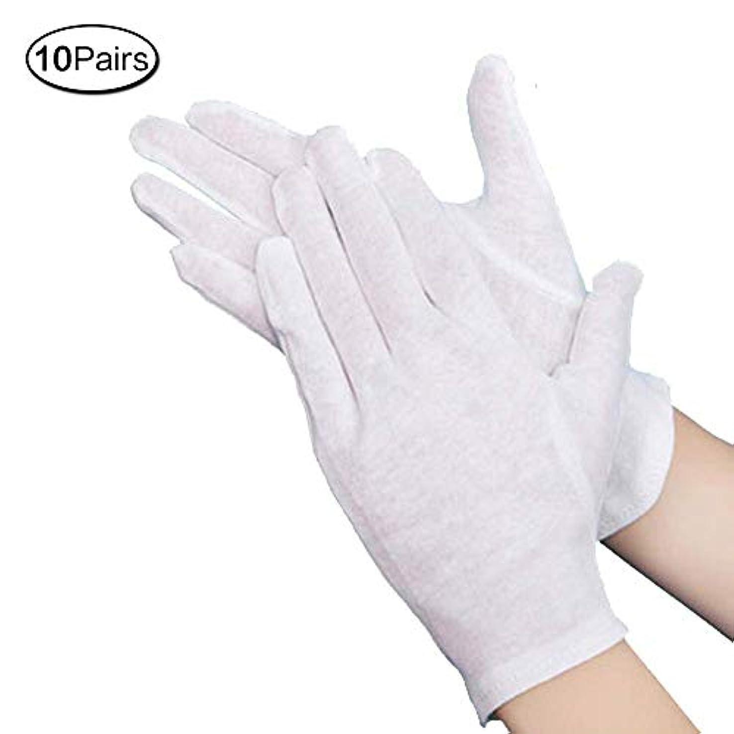 酸度巨大な長さ綿手袋 純綿100% 通気性 コットン手袋 10双組 M