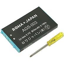 【ロワジャパンPSEマーク付】 任天堂 ニンテンドー Advance SP ゲームボーイアドバンス SP [SAM-SPRBP] GBA-SP [AGS-003] 互換 バッテリー【高品質】