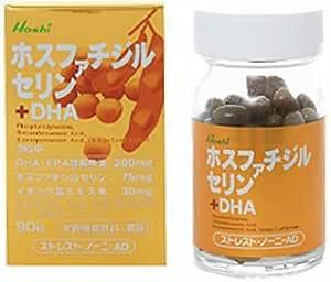 星製薬 ストレスト・ノーニAD ホスファチジルセリン+DHA 90粒
