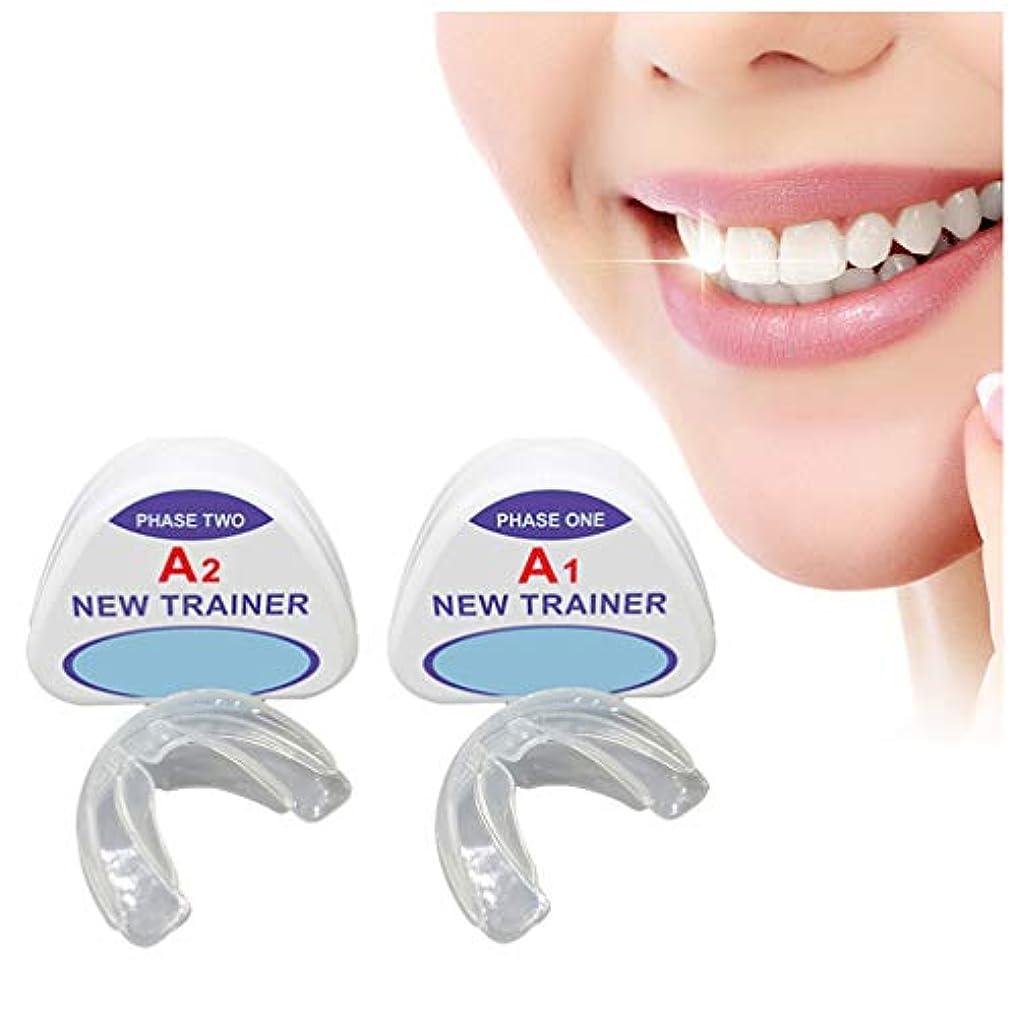 ミケランジェロ狂った保証歯列矯正トレーナーリテーナー、歯科口内ガード矯正器具、夜間大括弧防止(2段階)