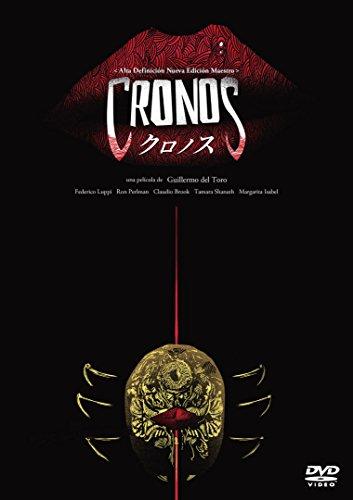 クロノス HDニューマスター版 [DVD]の詳細を見る