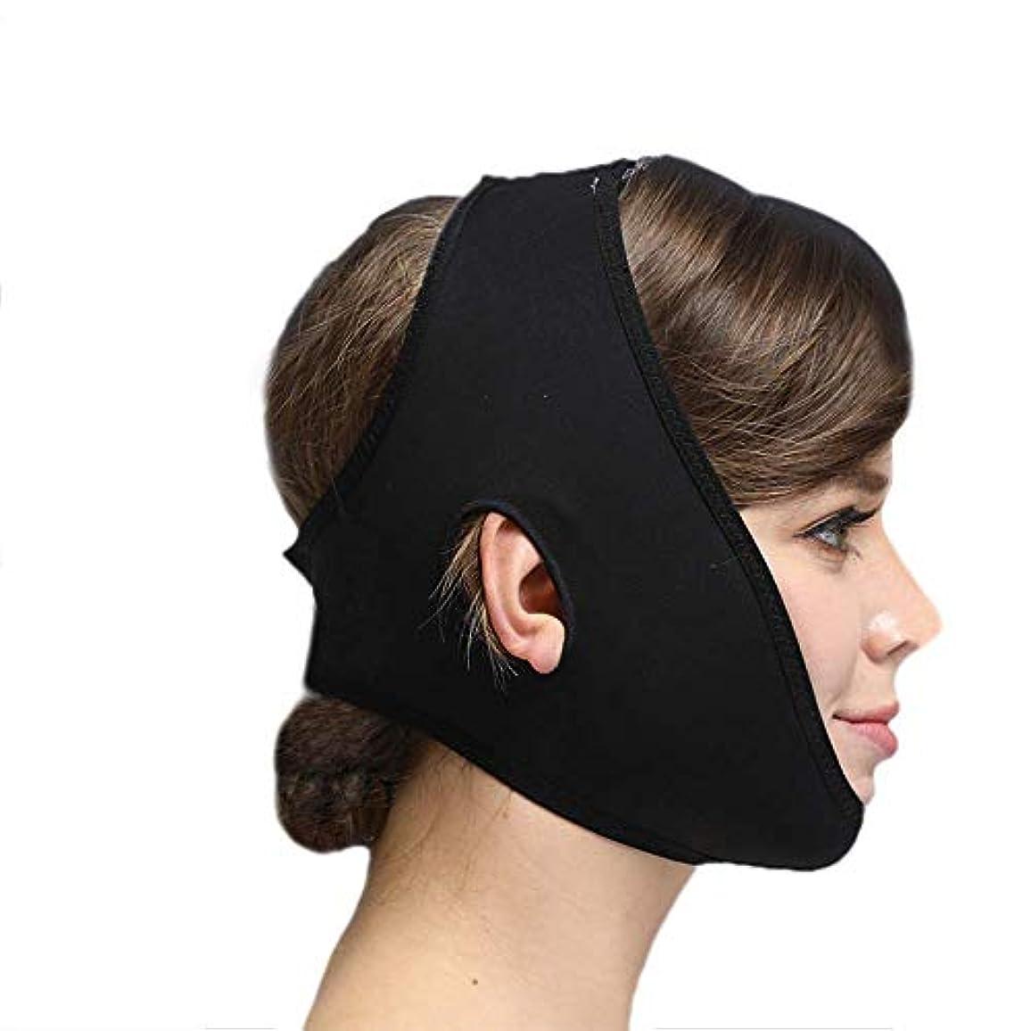 電報にやにや精神的にフェイススリミングマスク、快適さと通気性、フェイシャルリフティング、輪郭の改善された硬さ、ファーミングとリフティングフェイス(カラー:ブラック、サイズ:XL),ブラック2、L