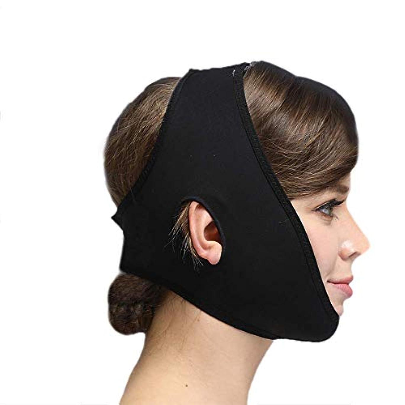 異なるモノグラフプラスチックフェイススリミングマスク、快適さと通気性、フェイシャルリフティング、輪郭の改善された硬さ、ファーミングとリフティングフェイス(カラー:ブラック、サイズ:XL),ブラック2、XXL