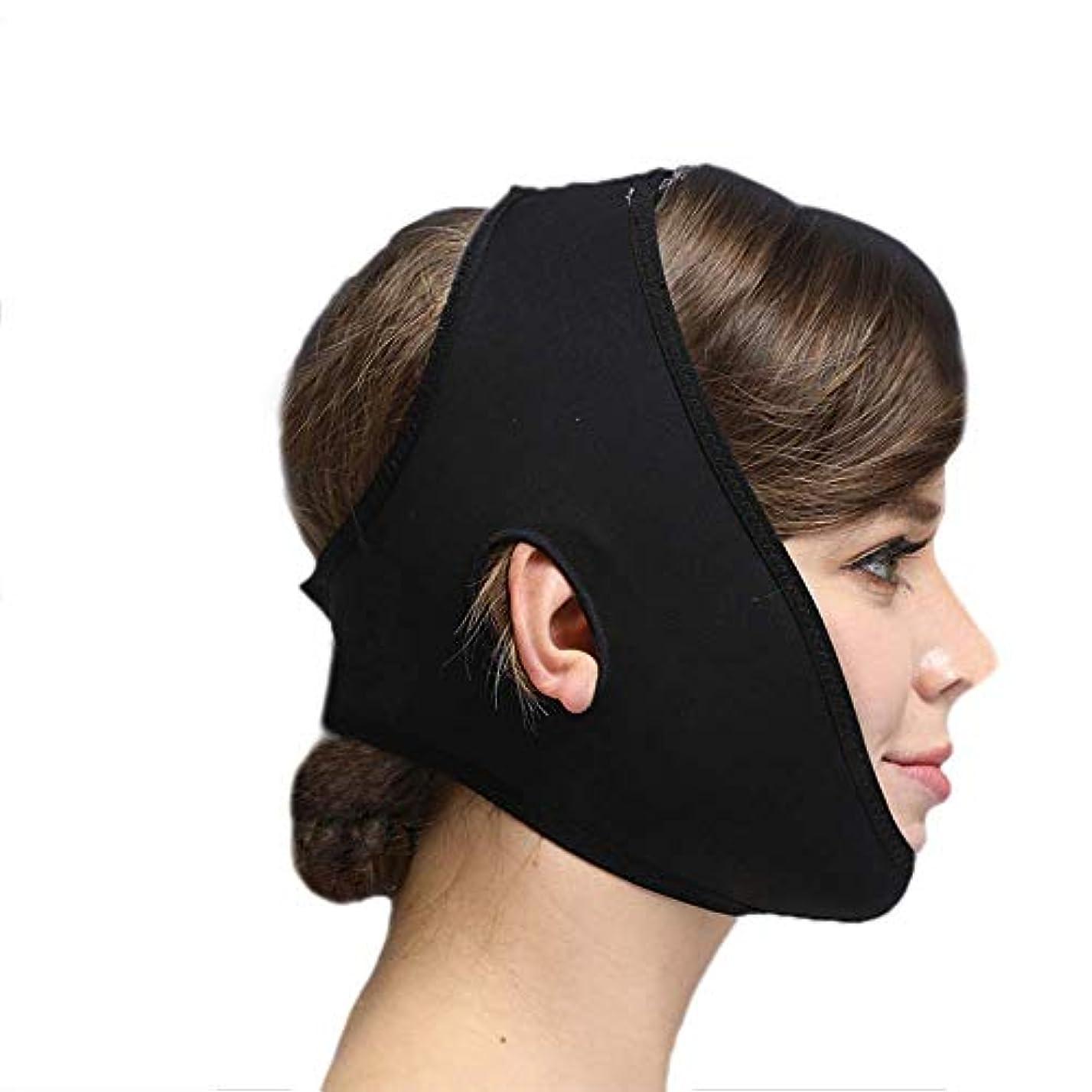 漫画援助加速度フェイススリミングマスク、快適さと通気性、フェイシャルリフティング、輪郭の改善された硬さ、ファーミングとリフティングフェイス(カラー:ブラック、サイズ:XL),ブラック2、XL