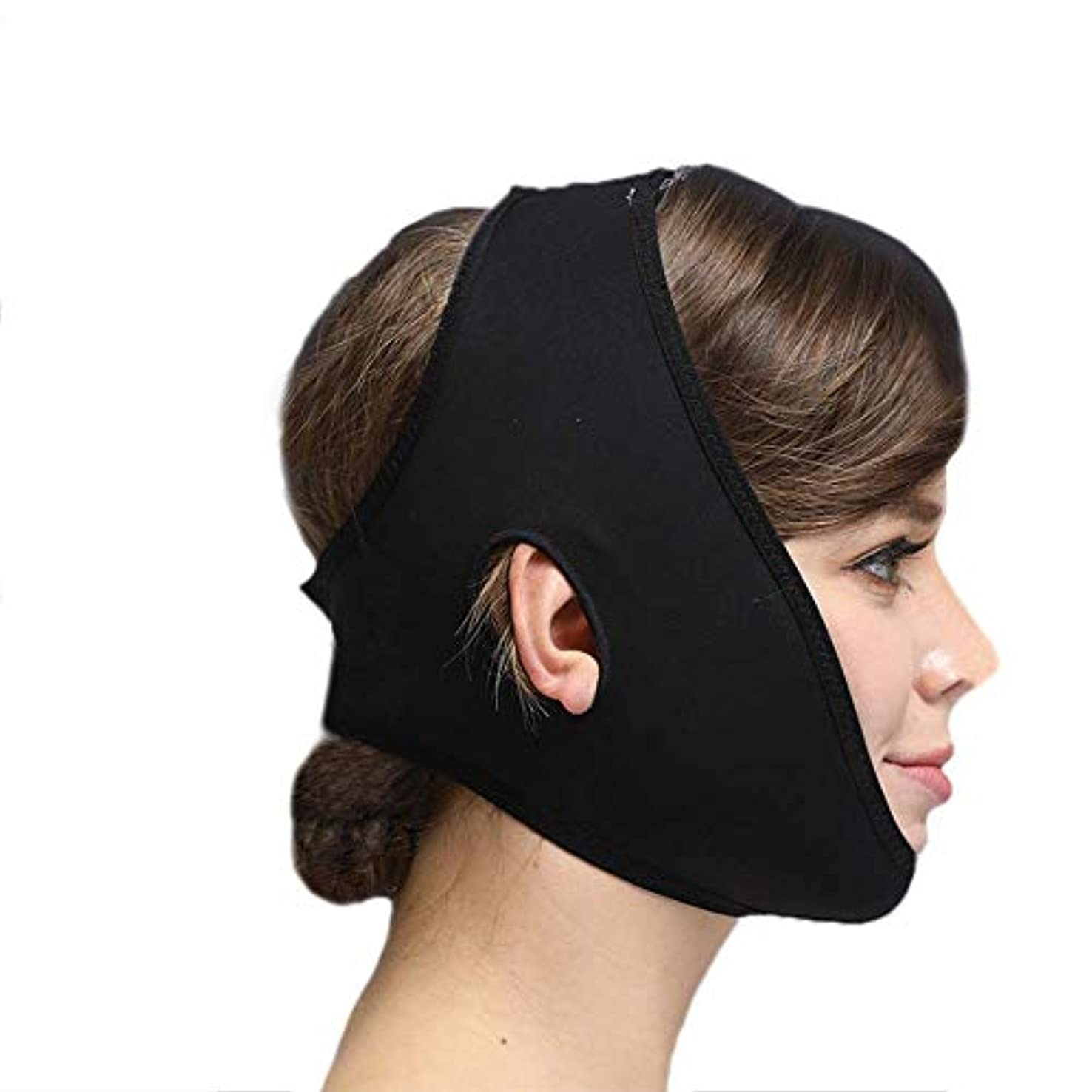 厚くする記述するティーンエイジャーフェイススリミングマスク、快適さと通気性、フェイシャルリフティング、輪郭の改善された硬さ、ファーミングとリフティングフェイス(カラー:ブラック、サイズ:XL),ブラック2、L