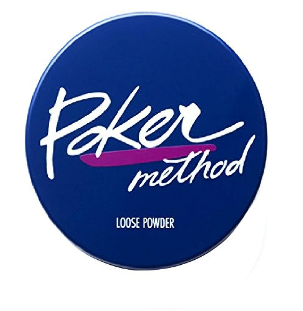 粘液腹痛救急車Poker Method(ポーカーメソッド) オイルインルース ファンデーション 18G