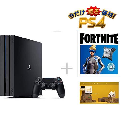 PlayStation 4 Pro ジェット・ブラック 1TB フォートナイト ネオヴァーサバンドル (CUH-7200BB01)【特典】オリジナルカスタムテーマ (配信)