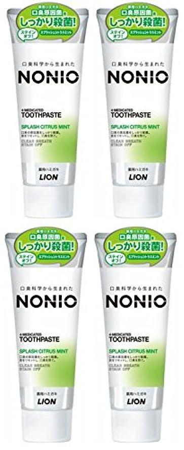 【まとめ買い】NONIO ハミガキ スプラッシュシトラスミント 130g (医薬部外品)×4個