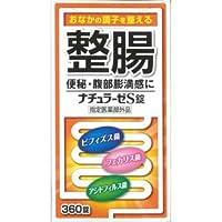ナチュラーゼS錠 360錠【指定医薬部外品】×4個