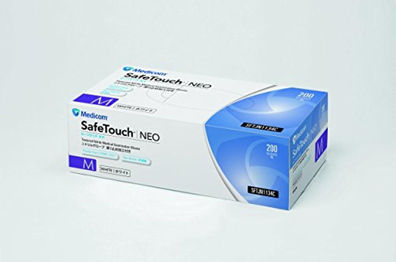 流体組み合わせ書き出すSFTJN1134Cセーフタッチ ネオ ニトリルグローブ ホワイト M 200枚/箱