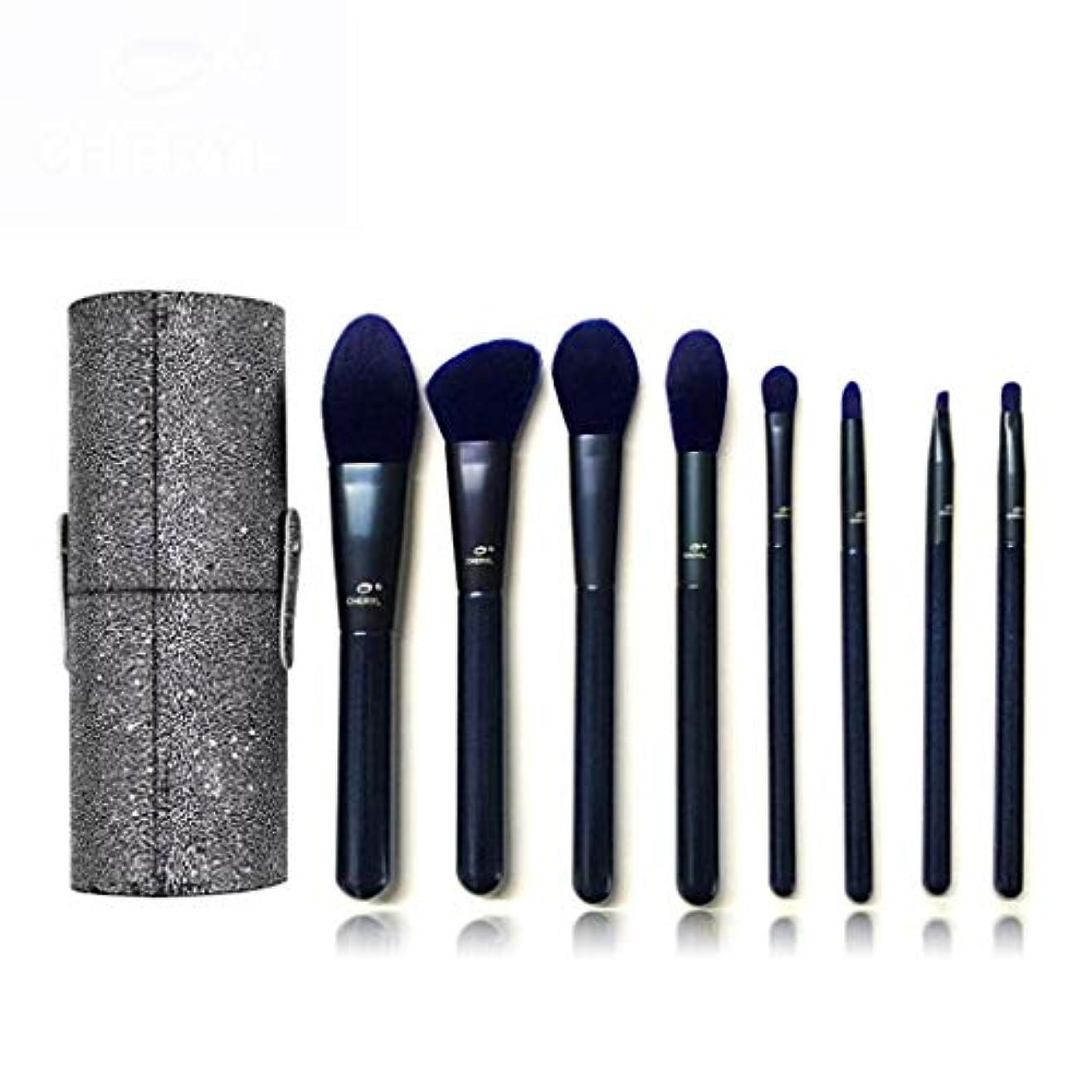 材料相対性理論塗抹8化粧ブラシビギナーメイクアップツールブルー