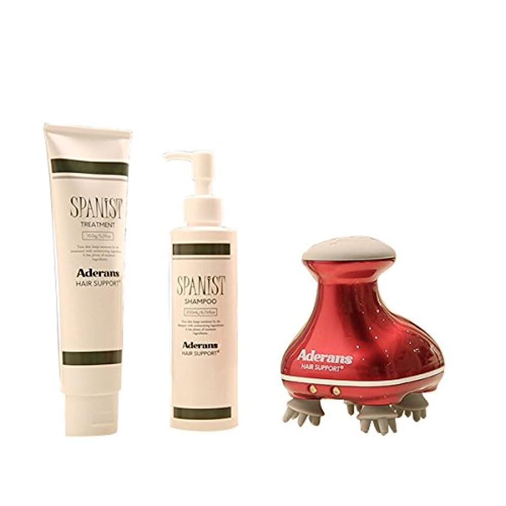 TBS公式/アデランス スパニスト &シャンプー トリートメント セット 防水仕様 特別価格 ヘッドスパ コードレス お顔にも使用可能