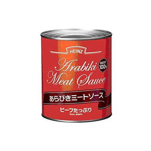 【常温】ハインツ あらびきミートソース 2号缶 820g 業務用 あらびき ミート ソース