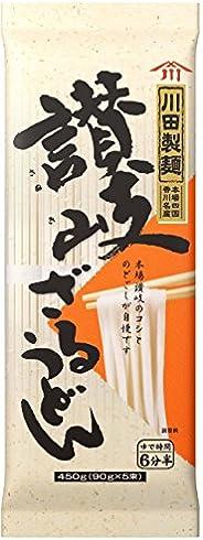 川田製麺 讃岐ざるうどん 450g×4個