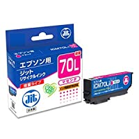 JIT リサイクルインクカートリッジ ICM70L対応 JIT-E70ML 箱にキズ、汚れのあるアウトレット品です。